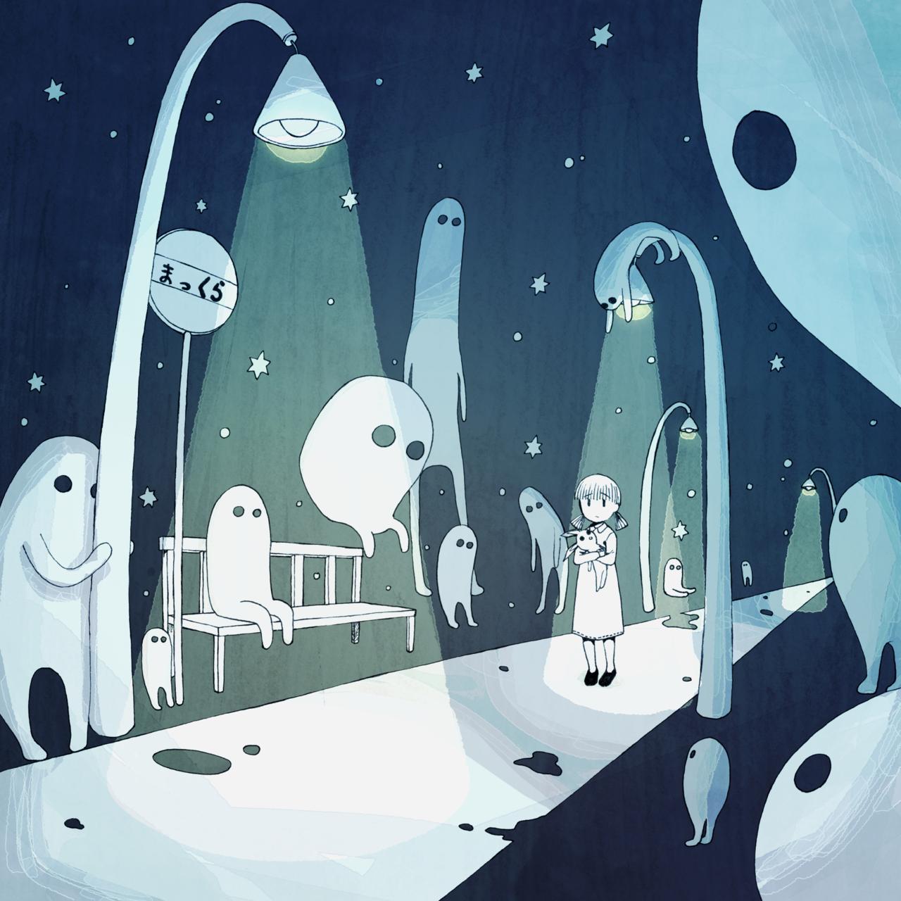 くらやみ世界の幽霊
