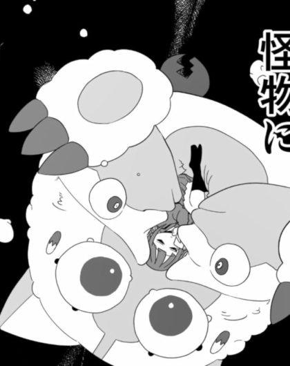 ナナヲアカリ 「シアワセシンドローム」漫画MV