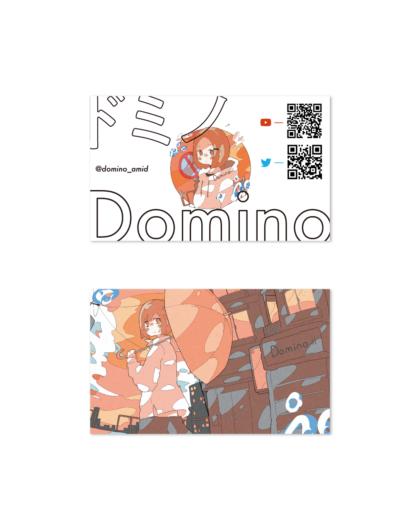 ドミノ 名刺